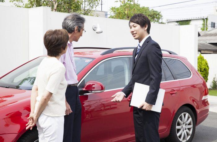 お車を売りたいお客様